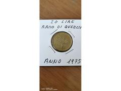 20 LIRE RAMO DI QUERCIA ANNO 1975