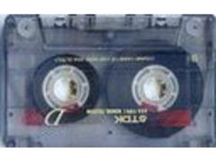 vendesi cassette