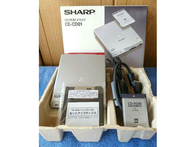 Lettore CD Sharp CE-CD01 esterno VINTAGE - 4/10