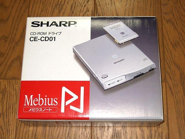 Lettore CD Sharp CE-CD01 esterno VINTAGE - 7/10