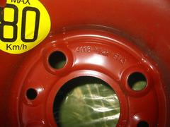Ruotino rosso di scorta Fiat