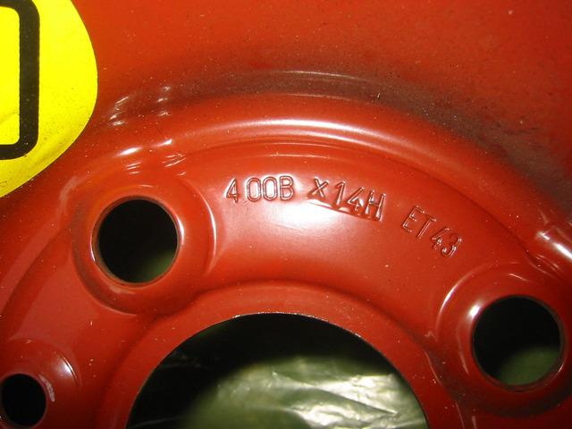 Ruotino rosso di scorta Fiat - 2