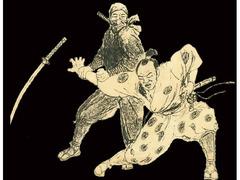 Corso di BudoTaijutsu e Ninjutsu