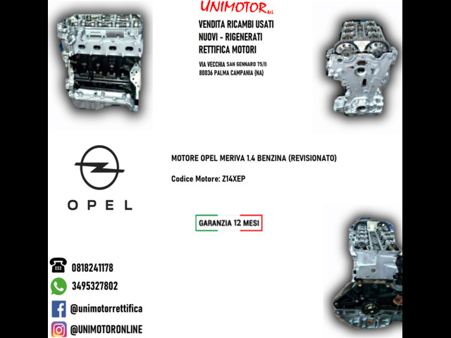 MOTORE OPEL MERIVA 1.4 BENZINA (REVISIONATO)