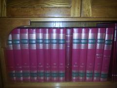 La grande Enciclopedia