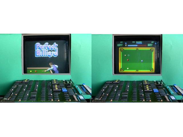 """SCHEDA PCB """" PERFECT BILLIARD """"Con Schedino Jamma Vintage PER ARCADE VIDEOGIOCHI - 3/3"""