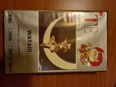 VHS Watari. ITB, Italian Tv Broadcasting