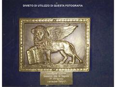 """Targa del 1° Premio """"Incontro con la Laguna"""" - Venezia 1993"""
