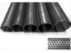 Vendo o scambio due tubi perforati in acciao inox