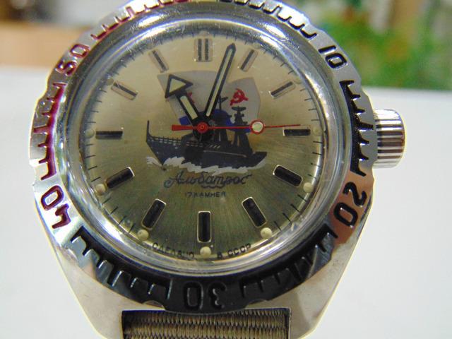 orologio russo amphibian