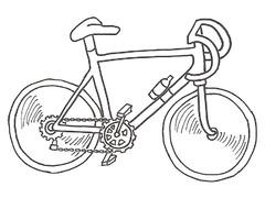 Cerco bici da corsa