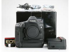 Reflex Corpo macchina Canon EOS 1DX Mark II