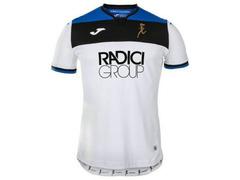 maglia Atalanta 2020 seconda