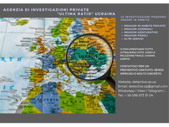 Invistigatore private Ucraina, Agenzia di investigazione private Ucraina