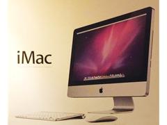 "iMac 21,5"" AFFARONE - POCO USATO"
